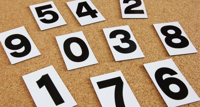 マイナポイントの認知度は83.1%、マイナポイントの利用意向は29.9% | マイナンバーカードとマイナポイントに関する調査
