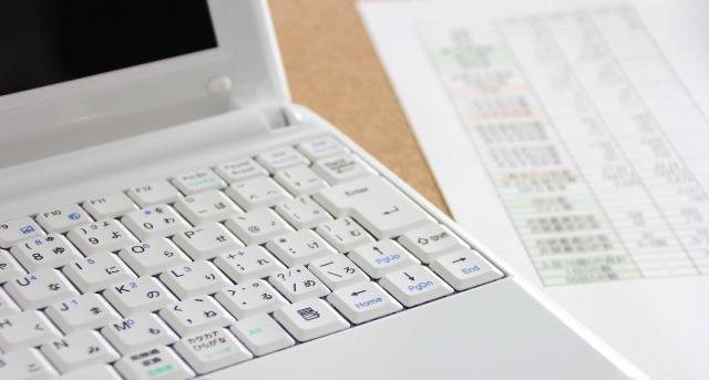Excelを使ったことがある30代男性の2割は「VBA」でプログラミング経験あり | Excelに関する調査結果